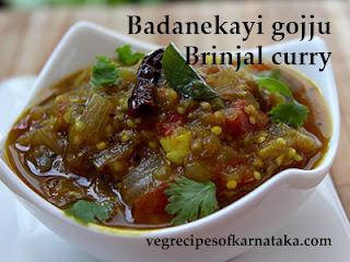 Badanekayi gojju recipe in Kannada