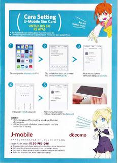 Cara Setting Simcard docomo untuk ios / iphone