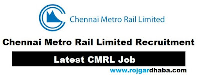 cmrl-chennai-metro-rail-limited-jobs