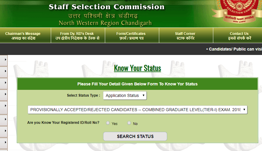 SSC CGL 2018 Application Status