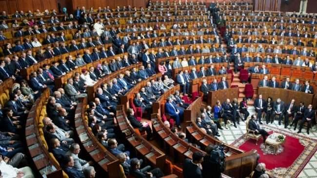 """الجهوية24 - أحداث """"جرادة"""" تسائل الحكومة بالبرلمان والعثماني يلتقي ببرلمانيي المنطقة"""