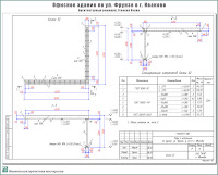 Проект офисного здания по ул. Фрунзе г. Иваново. Конструктивные решения - Угловая балка