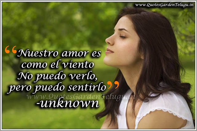 best love quotes in Spanish - best love messages in spanish - best love wallpapers in spanish