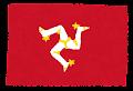 マン島の国旗
