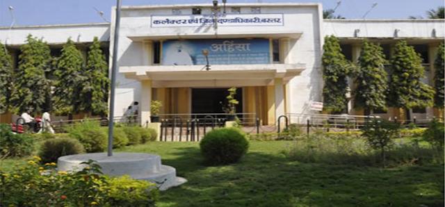 CG Health    NRHM Recruitment