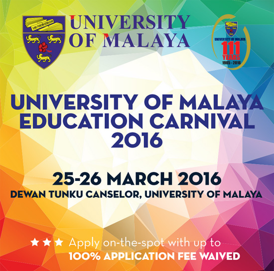Universiti of Malaya Education Carnival 2016