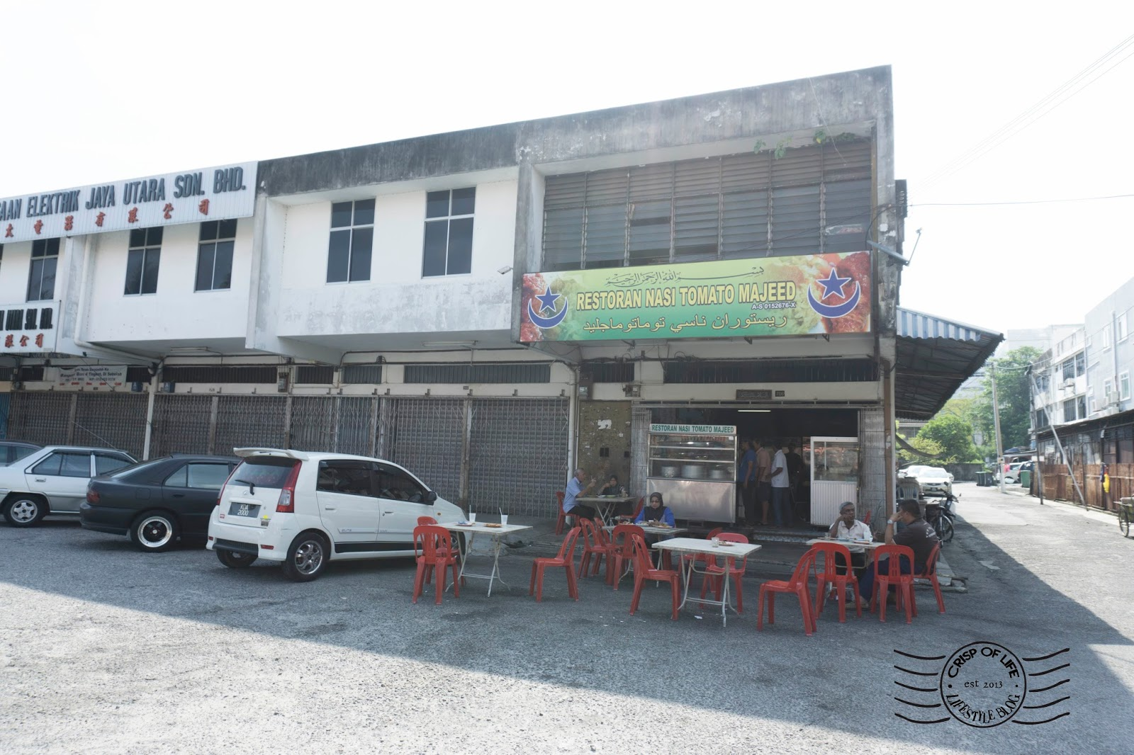 Restoran Nasi Tomato Majeed Alor Setar