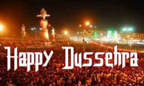 Happy dussehra 2017 images quotes wishes sms and greetings happy dussehra 2017 m4hsunfo