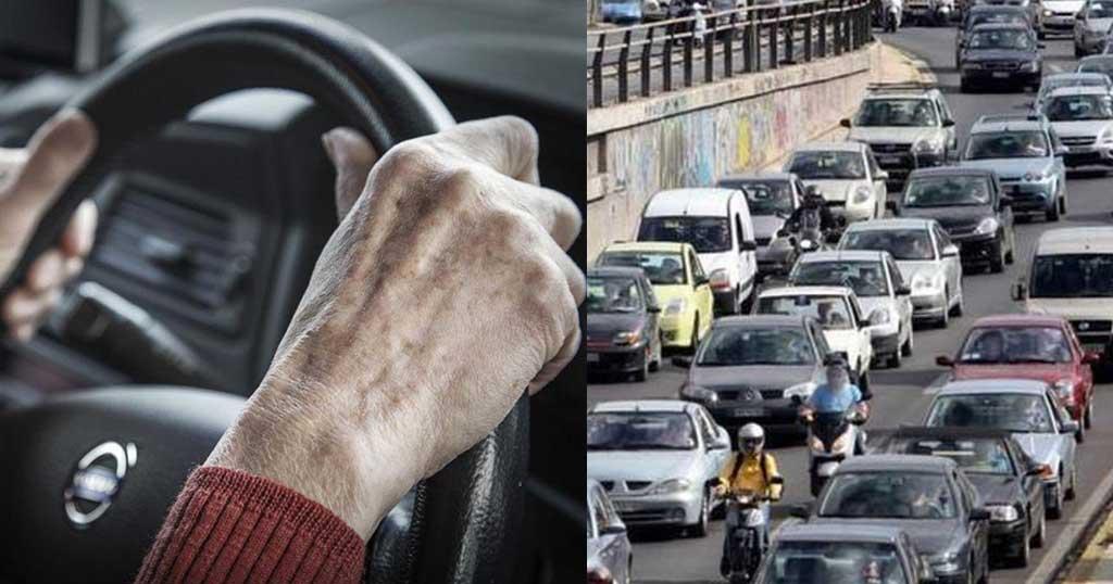 Οριστικό: Οι άνω των 74 θα ξαναδίνουν για δίπλωμα οδήγησης