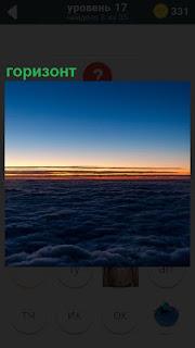 На фоне облаков бескрайней горизонт на сколько глаз хватает