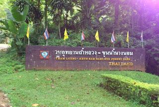лесной парк Tham Luang
