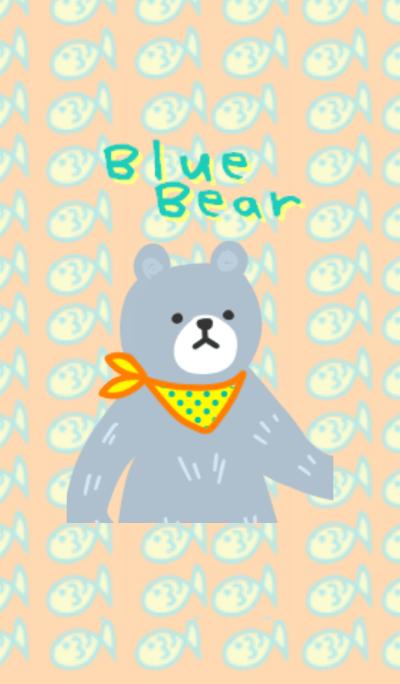 Cute Blue Bear!