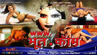 18+ Www Bhoot Com (2015) HINDI 300mb Full Movie Download HDRip
