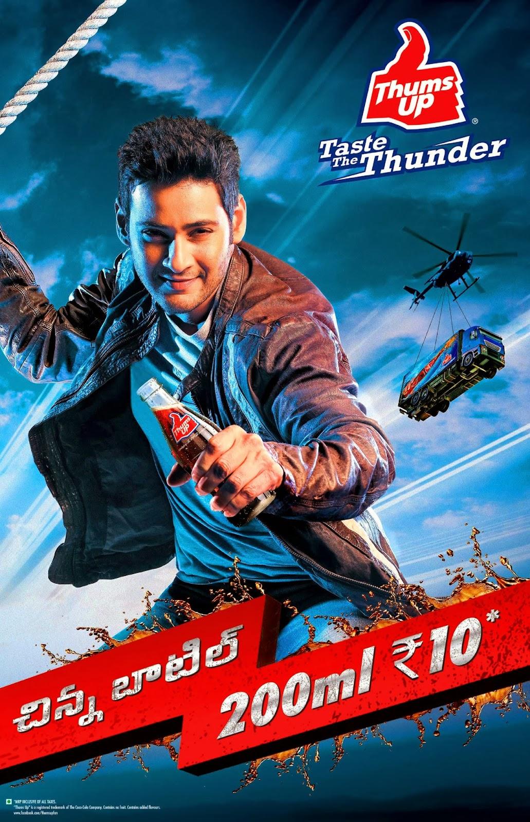 Mahesh Thumbs Up HD Poster - Cinema65.com