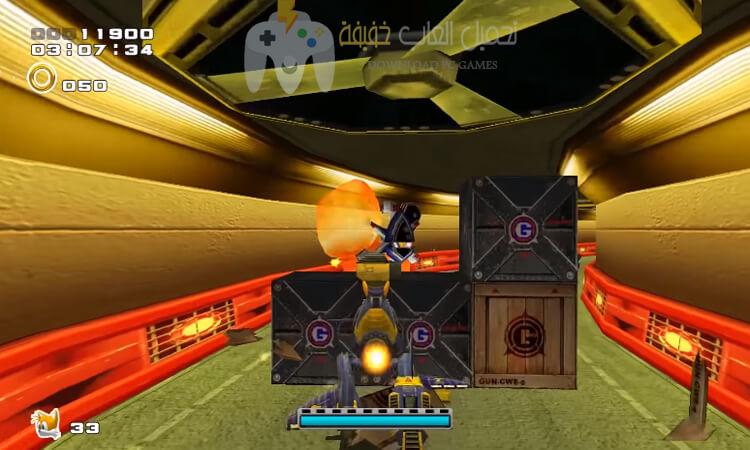 تحميل لعبة سونيك 2 للكمبيوتر من ميديا فاير