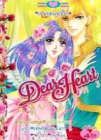 ขายการ์ตูนออนไลน์ Dear Heart เล่ม 3