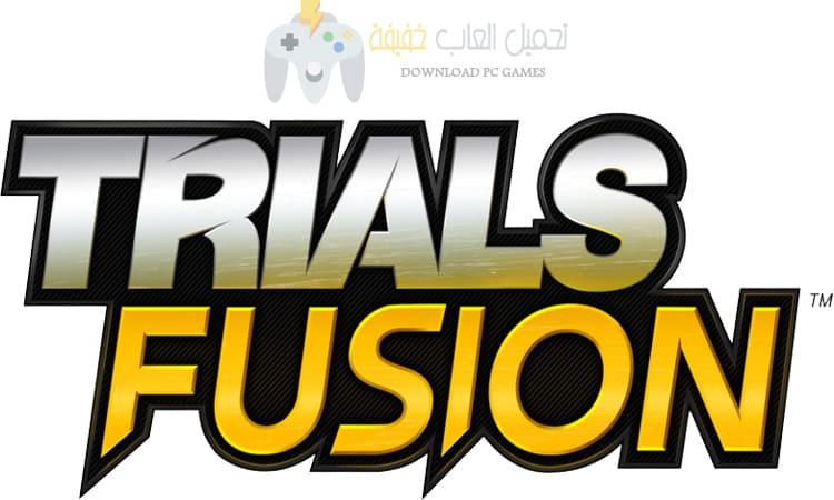تحميل لعبة الدراجات النارية Trials Fusion للكمبيوتر برابط مباشر وحجم صغير