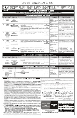Latest Jobs In PPSC Advertisement No. 10/2019 77+ Jobs For Assistant, Computer Operator, Junior Clerk And Many More| Apply Now