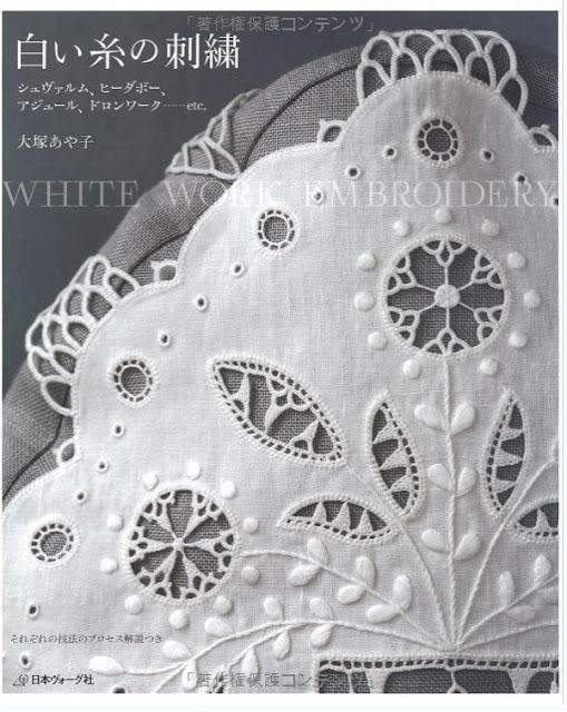 вышивка гладью, лаконичная вышивка, белая вышивка