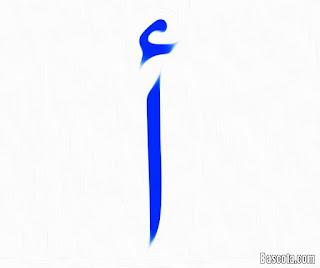 cbf9818da قاموس القوافي-alqawafee