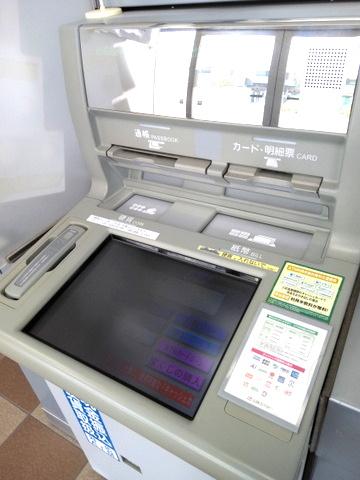 郵便 局 atm 入金 限度 額