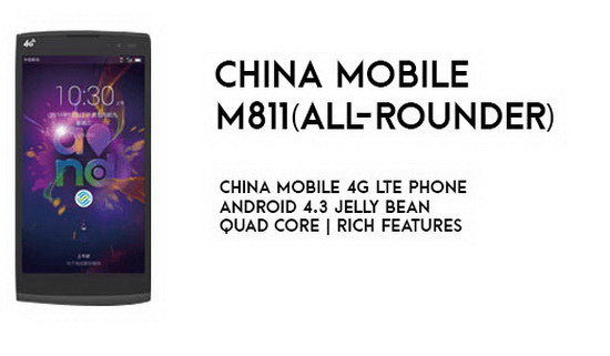 Download Android Jelly Bean 4 3 stock firmware for China