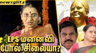Parveen Sultana & durga stalin mocks EPS | Jayalalitha Statue