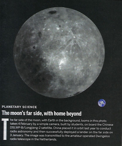 How long since we have seen some moon far side image like this? (Source: Science, 15 February 2019)