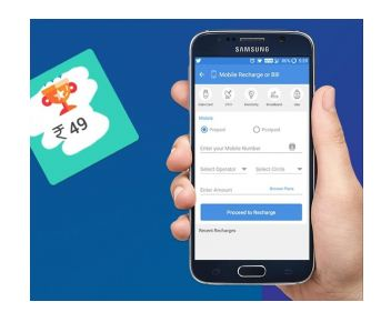 (Wow) Top 3 UPI App Give Free Paytm Cash - To Earn Real Money