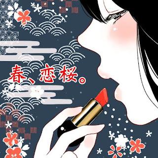 majiko「Haru, Koi Sakura」Single
