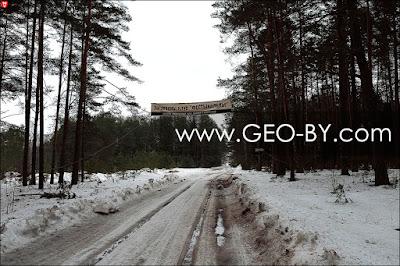 Загородный клуб Фестивальный