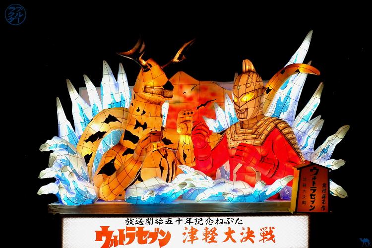 Le Chameau Bleu - Char de Nébuta avec Ultraman - Musée Warasse à Aomori dans le Tohoku - Voyage au Japon