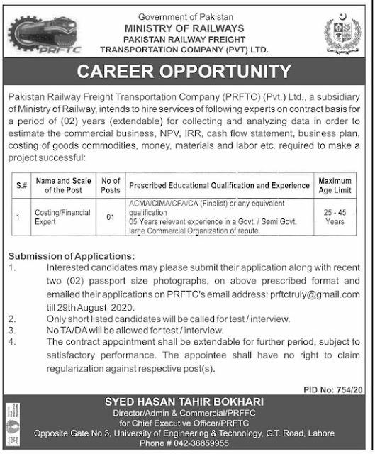 ministry-of-railways-lahore-finance-officer-jobs-2020