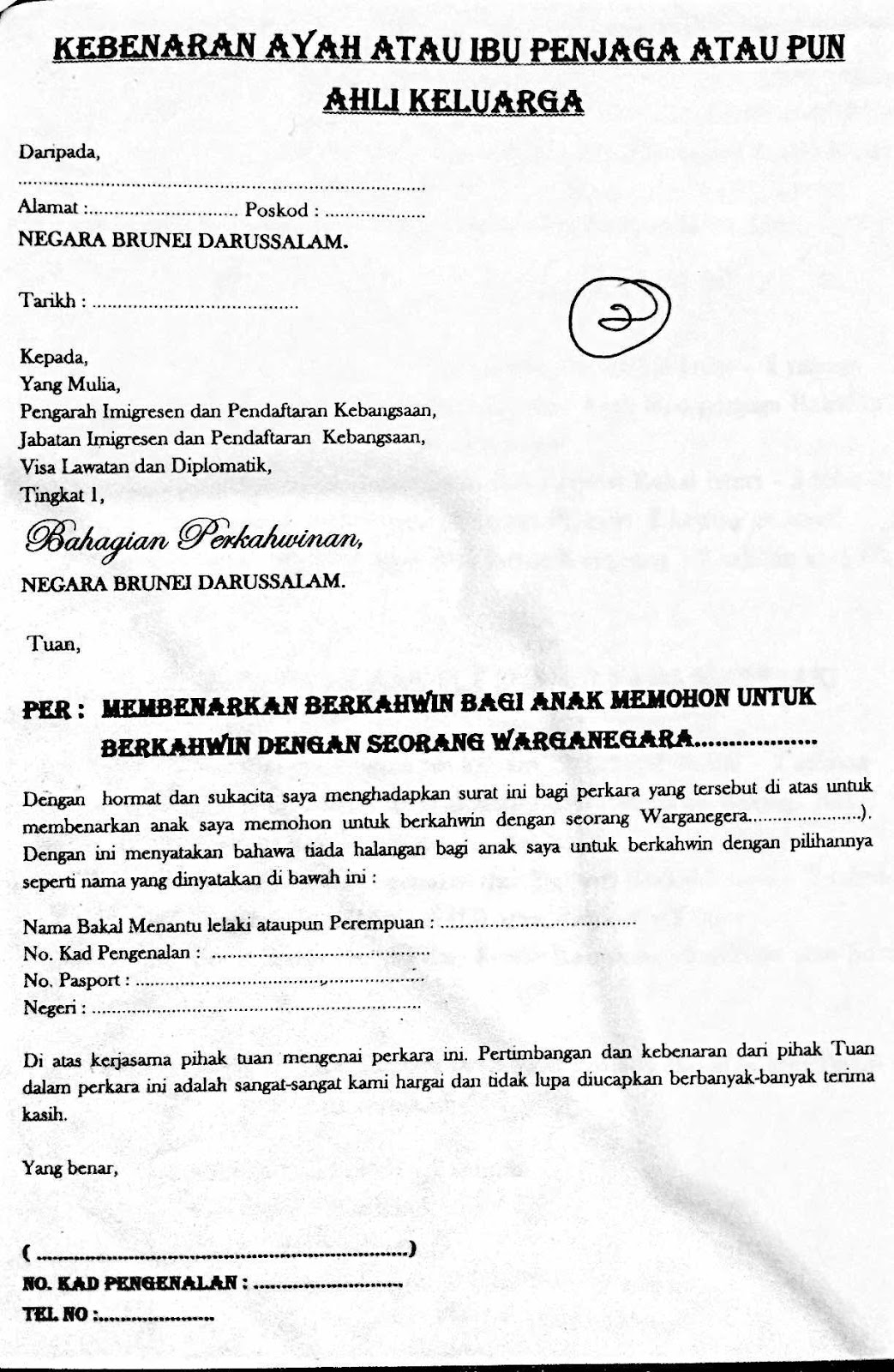 Foreigner marrying a local bruneian a step by step guide sample letter of authorisation from parentsguardian provided by the immigration if either of your spouse is from a western country then you can just do a thecheapjerseys Images