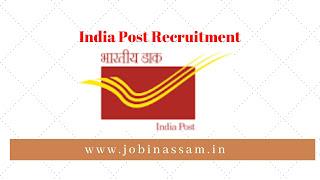 Assam Postal