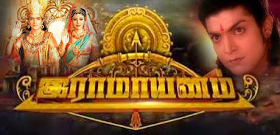 Jaya Tv Ramayanam Full Episode In Tamil Free Download DVD