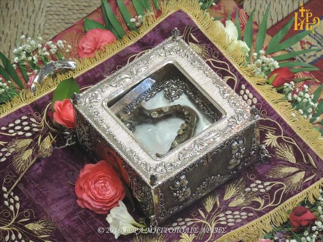 Η κάτω σιαγών του Αγίου Ιωάννη του Προδρόμου και Βαπτιστού http://leipsanothiki.blogspot.be/