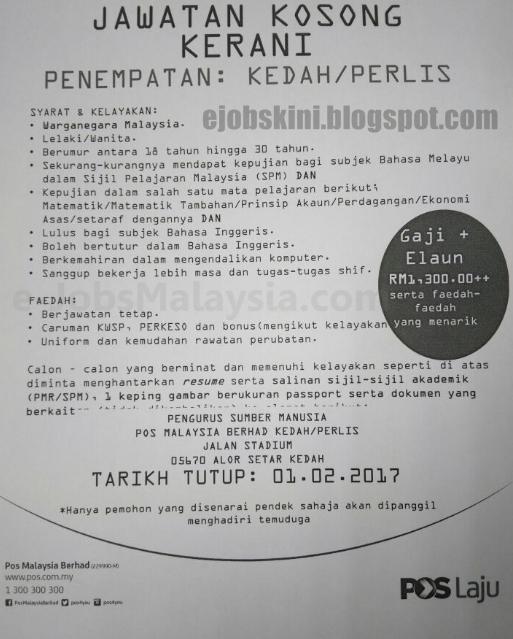 Jawatan Kosong Sebagai Kerani Pos Malaysia Malaysia Berhad Januari 2017