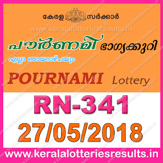 "keralalotteriesresults.in, ""kerala lottery result 27 5 2018 pournami RN 341"" 27th May 2018 Result, kerala lottery, kl result,  yesterday lottery results, lotteries results, keralalotteries, kerala lottery, keralalotteryresult, kerala lottery result, kerala lottery result live, kerala lottery today, kerala lottery result today, kerala lottery results today, today kerala lottery result, 27 5 2018, 27.5.2018, kerala lottery result 27-05-2018, pournami lottery results, kerala lottery result today pournami, pournami lottery result, kerala lottery result pournami today, kerala lottery pournami today result, pournami kerala lottery result, pournami lottery RN 341 results 27-5-2018, pournami lottery RN 341, live pournami lottery RN-341, pournami lottery, 27/05/2018 kerala lottery today result pournami, pournami lottery RN-341 27/5/2018, today pournami lottery result, pournami lottery today result, pournami lottery results today, today kerala lottery result pournami, kerala lottery results today pournami, pournami lottery today, today lottery result pournami, pournami lottery result today, kerala lottery result live, kerala lottery bumper result, kerala lottery result yesterday, kerala lottery result today, kerala online lottery results, kerala lottery draw, kerala lottery results, kerala state lottery today, kerala lottare, kerala lottery result, lottery today, kerala lottery today draw result"