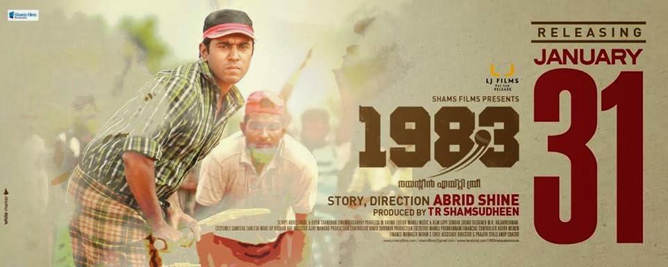 Koottil ninnum mettil vanna [hd song] -thalavattam malayalam movie.