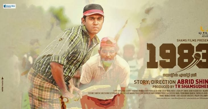 Anandam tamil movie songs download mp3 : Zunammy activity