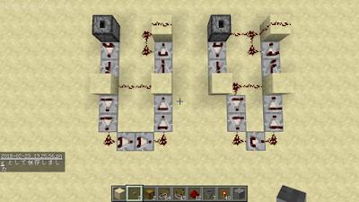 Minecraft アイテムエレベーター コンパレーター 5個と6個