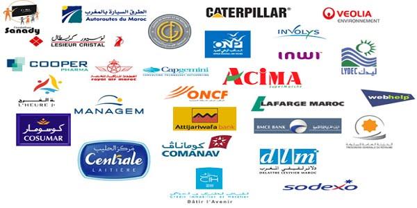 Plus de 1500 Emails RH Maroc