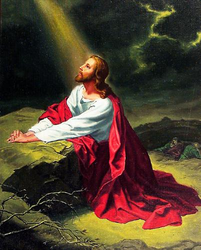 God Jesus HD Wallpaper