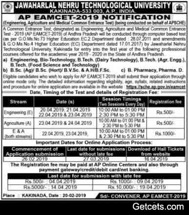 AP EAMCET notification 2019-2020, apply online, exam date