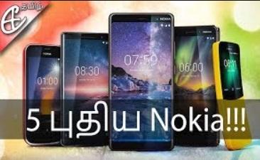 Nokia 8110-4G, Nokia 1, Nokia 6, Nokia 7 Plus, Nokia 8 Sirocco