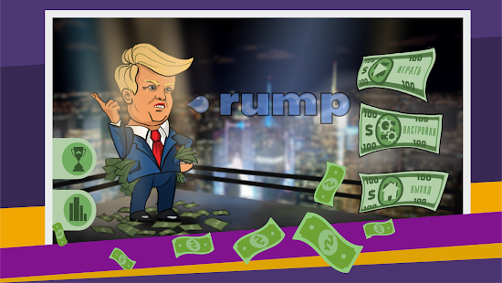 rump Adventures Apk+Data Free on Android Game Download