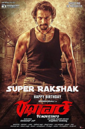 Super Rakshak (Rathavara) 2018 Hindi Dubbed 720p HDRip x264 1.3GB