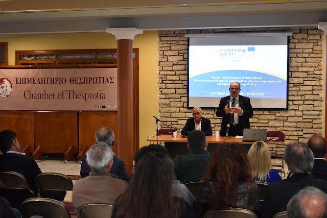 Ηγουμενίτσα: Ενημέρωση από τον Πρόεδρο της ΓΣΕΒΕΕ για τα πνευματικά δικαιώματα και άλλα θέματα