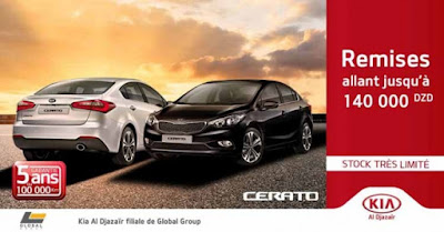 كيا الجزائر - تخفيض 14 مليون على سيارة KIA LA CERAT